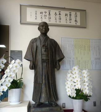 安井息軒銅像