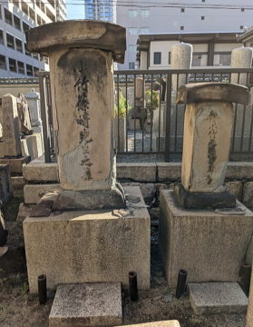 篠崎小竹墓