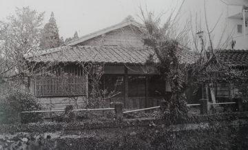 平成初期の頃の旧宅(瓦葺き)