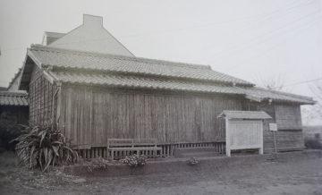 平成初期の頃の旧宅(東面)