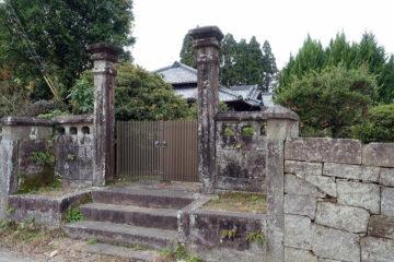 和田家旧宅