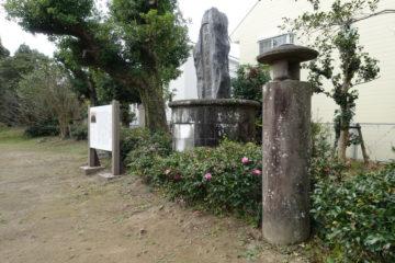 息軒先生誕生地 建設の碑