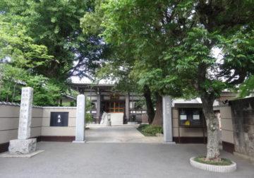 墓碑のある文京区千駄木の養源寺